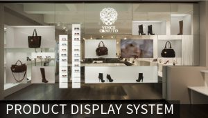PRODUCT-DISPLY-SYSTEM